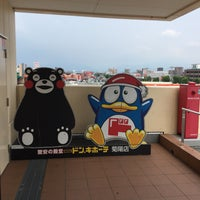 Photo taken at MEGAドン・キホーテ 菊陽店 by Ryo 2. on 7/24/2017