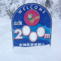Photo taken at 焼額山山頂 by abiruman47 on 1/26/2013