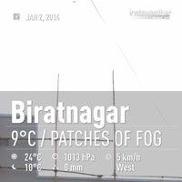 Photo taken at Biratnagar by Sanjesh स. on 1/2/2014