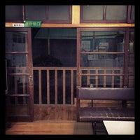 Photo taken at 春の湯 by ren t. on 3/20/2013