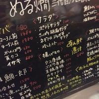 Photo taken at ぬる燗 三代目 加藤 田町店 by Kenichi T. on 9/28/2016