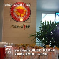 Photo taken at Mae Au Kor Coffee by BW'L on 1/21/2013