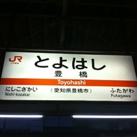 Photo taken at Toyohashi Station by ごーま や. on 3/18/2013