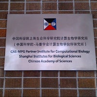 Foto scattata a Shanghai Institute of Biological Sciences da Johannes (耀瀚) il 1/29/2014