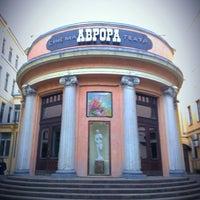 Foto tomada en Avrora Cinema por Dmitriy S. el 3/3/2013