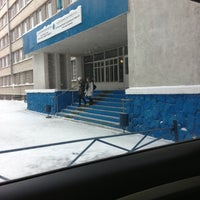 Photo taken at 9-корпус ВКГУ by Роман on 3/1/2013