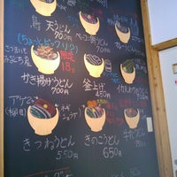 Photo taken at うどん のんち by seven777 on 2/6/2014