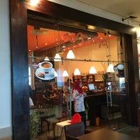 Photo taken at Aroma Café by Konstantinos Z. on 8/27/2014