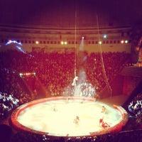 Снимок сделан в Національний цирк України / National circus of Ukraine пользователем Alex P. 9/22/2013