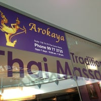 Photo taken at Arokaya Thai Massage by Acy A. on 6/25/2013