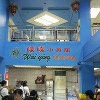 8/23/2015에 Nano G.님이 Wai Ying fastfood (嶸嶸小食館)에서 찍은 사진