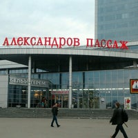 Photo taken at ТРЦ «Александров Пассаж» by Lany on 4/19/2013
