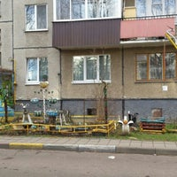Photo taken at Улица Одоевского by Lany on 12/7/2015