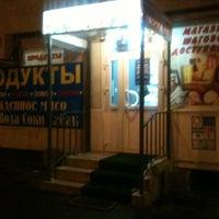 Photo taken at Продуктовый магазин by Алексей on 12/5/2012
