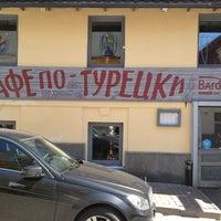 Photo taken at Бардак by Максим on 6/3/2013
