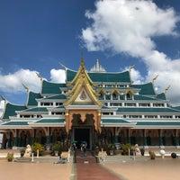 Photo taken at Wat Pa Phu Kon by Aey on 5/27/2018