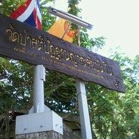 Photo taken at วัดป่าสติปัฏฐานญาณสัมปันโน by Wannida N. on 11/1/2012