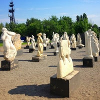 Photo taken at Muzeon Park by Кирилл К. on 6/5/2013
