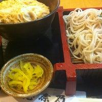Photo taken at そば処 志奈乃 三宮店 by Gagaga on 6/4/2013