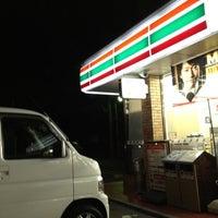 Photo taken at 7-Eleven by Esperanza on 11/2/2012
