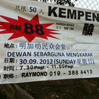 Photo taken at Kampung Baru Mengkarak by Medicare I. on 9/18/2012
