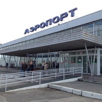 Photo taken at Bolshoye Savino International Airport (PEE) by Алекс on 9/20/2012