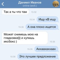 Photo taken at Селидово by Елена Б. on 8/12/2014