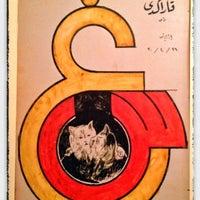 9/29/2012 tarihinde Evrenziyaretçi tarafından Galatasaray Müzesi'de çekilen fotoğraf