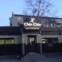 Photo taken at Chin Chin by Dmitriy T. on 4/12/2014