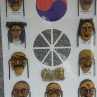 Photo taken at Национальная организация туризма Кореи by ANDREY S. on 5/14/2014