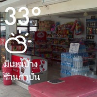 Photo taken at ร้านกำปั่น by Egg Devil on 5/8/2013