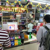 Photo taken at 7-Eleven by Jedsada on 12/14/2017