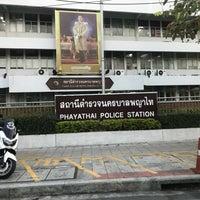 Photo taken at Phayathai Police Station by Jedsada on 1/25/2018