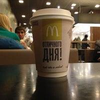 Снимок сделан в McDonald's пользователем Mika D. 2/7/2013