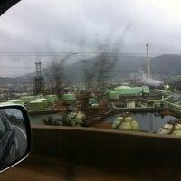 Photo taken at Refinería Petronor by Koldo on 2/5/2013