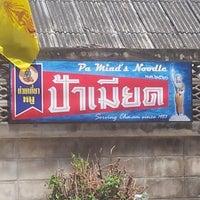 Photo taken at ป้าเมียด by Muk on 8/28/2013