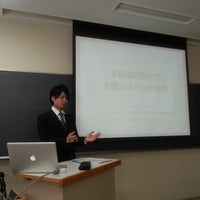 Photo taken at 岩手県立大学 ソフトウェア情報学部A棟 by n0bisuke on 2/13/2014