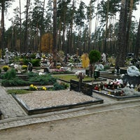 Photo taken at Kairėnų kapinės by Indre B. on 11/4/2012
