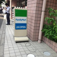 Photo taken at FamilyMart by こば on 7/9/2013