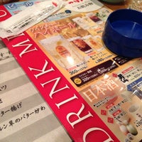 Photo taken at つぼ八 勝田駅前店 by こば on 12/18/2013