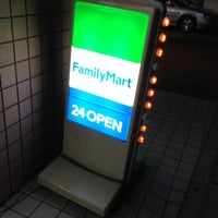 Photo taken at FamilyMart by こば on 8/4/2013
