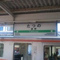 Photo taken at Tatsuno Station by Fujinami T. on 9/17/2012