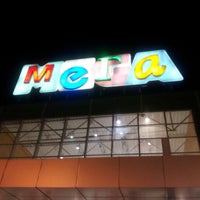Photo taken at MEGA Mall by Иван Vins О. on 10/11/2012