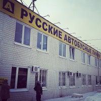 Снимок сделан в Автостанция Красногвардейская пользователем Pavel V. 1/19/2013