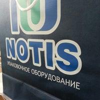 Снимок сделан в Нотис пользователем Андрей П. 6/25/2013