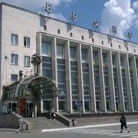Расписание электричек Брянск