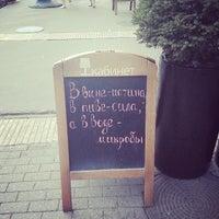 Photo taken at Bolshaya Dmitrovka Street by Николай Б. on 7/4/2013
