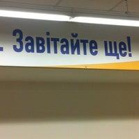 Photo taken at Silpo by Сергей В. on 1/26/2013
