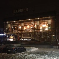 Снимок сделан в Шаляпин пользователем Livi 12/28/2012
