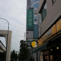 Photo taken at 初台玉井病院スタジオ by 秀吉 on 6/22/2014